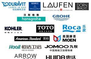 佛山洛品电商 中国卫浴的一线品牌都有哪些