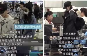 奚梦瑶被曝怀孕,网友:这是要步By2妹妹后程吗?