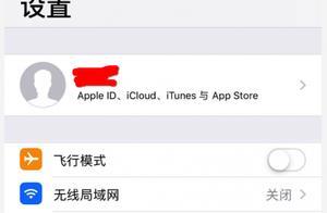 苹果手机iphone和mac电脑维修前,需要哪些准备工作?
