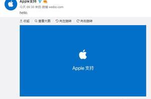 大型打脸现场!苹果刚开通微博,不料网友在底下纷纷吐槽质量问题