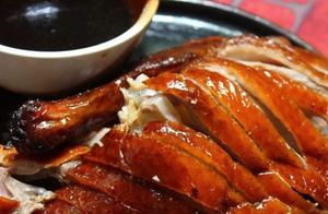 """中国深受欢迎的""""三大名鸭"""",北京烤鸭上榜,看看你吃过哪几种?"""