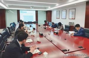 北京智慧财富集团一行拜访天津市金融局、天津高新区科技局