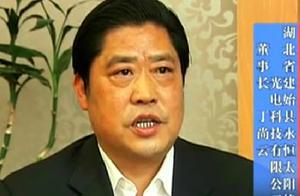 湖北一企业26名犯罪嫌疑人涉嫌组织、领导传销活动罪被批捕
