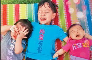 郭晶晶两个女儿都像妈妈?婆婆朱玲玲:她的基因太强大