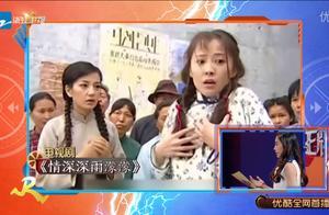 杨颖表演《情深深雨濛濛》可云片段 满屏都在吐槽她演技