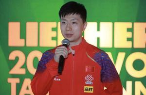 国乒喜讯!乒联宣布我们赢了日本,马龙丁宁却不知能否坚持到那时