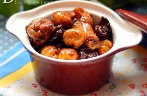 唇齿留香的香菇板栗烧鸡,汁浓味美超简单!