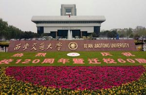 中国11所单学科排名超清华北大的大学,毕业就有金饭碗,建议收藏