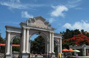 最新出炉:2019福建省大学排名!厦门大学保持第一!