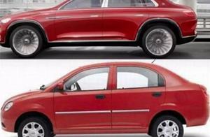 738匹,迈巴赫SUV概念车或将量产,网友:这是顶配奇瑞QQ吧?