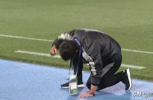 亚冠神剧情!日本冠军补时失绝杀,主帅瘫倒在地,4轮4分濒临出局