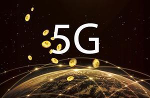 【融信网】5G将至,金融科技新世界要开启了