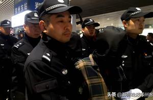 诈骗20万名群众,涉案8000多万元!16名嫌犯被押解回郑州