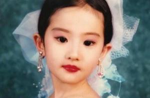 8岁的刘亦菲,15岁的刘亦菲,24岁的刘亦菲,美得无处藏