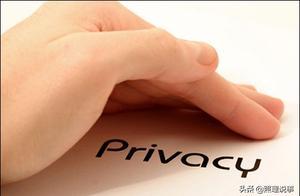全球100款APP的隐私保护大比拼,北大:支付宝第一
