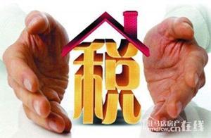 个人卖房税收 2017年个人卖房要交哪些税费