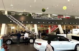 """西安男子购奥迪被""""伪造""""签名提车:别人至少有个漏油车"""