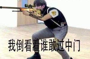 蔡徐坤打篮球做成了页游?网友:太牛了,真粉丝可能都做不出来!
