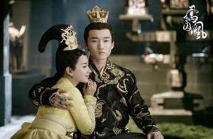 《凤囚凰》真正的山阴公主去哪了 山阴公主死了吗