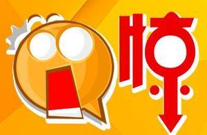 """打着虚构的""""广西万灵集团""""旗号大肆宣传 柳州某公司涉虚假宣传被市监部门立案查处"""