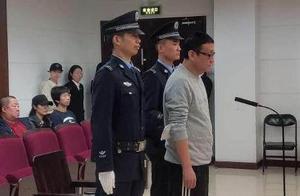 北京国安名宿南方因醉驾被判拘役3个月罚3000 当庭认罪认罚