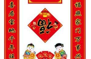 指旺qq红包怎么赚钱抢不到30天标 春节的习俗有哪些