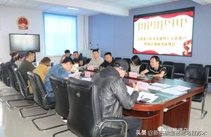 【脱贫攻坚】宝格德乌拉苏木召开建档立卡贫困户识别精准情况核查研判会