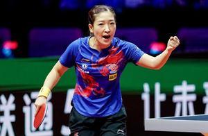 重拾信心!刘诗雯有望奥运身兼三项,将向终极目标发起冲击