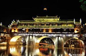 """自驾车游遍中国之红色足迹行(四)——沈从文的边城""""凤凰"""""""