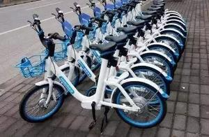 资金烧不起了,共享单车要开始涨价盈利啦?