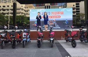 抢占新国标,小刀成为苏州市第一辆上牌的3C新国标电动车!