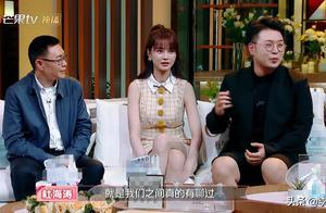 何炅汪涵加入到催婚大军,杜海涛自曝已经选好日子,日期意义特殊