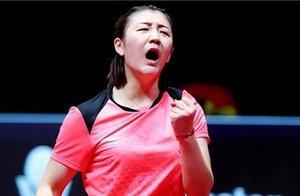 国乒王曼昱终结陈梦28连胜!曾与陈梦交手遇5连败,带伤打得顽强