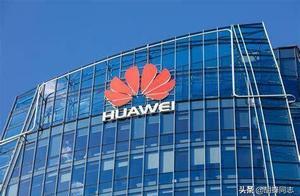 华为又争光了?英国已允许华为参与5G网络建设。