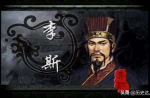 秦朝的最后岁月,哪三件事加速了秦王朝的灭亡?