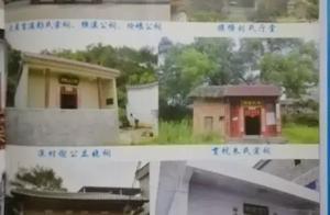 【方志金沙平台】金沙平台仙下彭绍松老爷的故事三则
