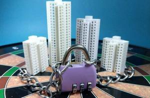 十城限售令到期!房源流动性释放会否触动房价?