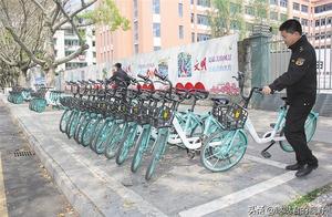 收效良好!乐山共享单车停放日趋规范!