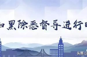 """当街砍人的贵州""""黑老大""""龚某被判死缓!"""