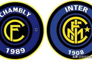 抄袭国际米兰logo的球队里,一支在法国书写神话!老板是铁杆内拉