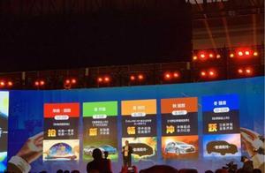 2019年上海车展:一汽丰田年初说的5款车型 都出现了