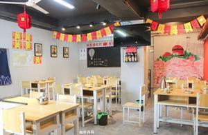 """吃饭前先写卷子?来到青岛这家""""网红店"""",再也不去大学路拍照"""