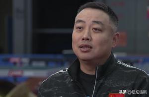 刘国梁揭开2年前辞职内幕!拒绝从总教练降级组长 不愿当官做生意