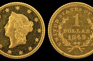 黄金时代:了解1美元金币