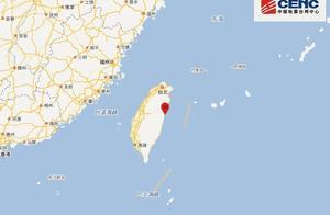 6.7级强震!台湾近海出现今年以来最大地震,专家:不会海啸
