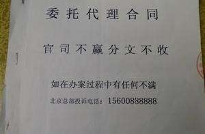黑龙江假律所诈骗案仍有1100多受害者维权无门,此前已认定5000多受害人