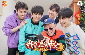 《我们的师父》抄袭背后,是湖南卫视与芒果TV的上瘾