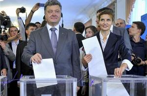 乌克兰大选波罗申科承认败选,到底是什么意思?