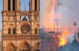 巴黎圣母院大火刷屏,故宫消防却上了热搜!