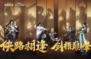 五月中旬超火爆的竞技赛事就要在上海举办了! 决赛门票今日开抢
